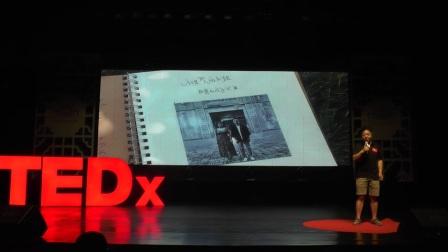 我生猛的生活:坚春天@TEDxJianyuanRd