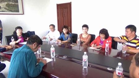 中国知青联盟辽宁(鞍山)分会成立筹备会