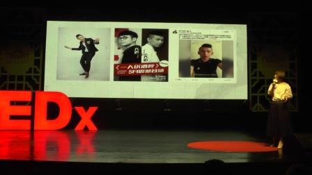 当我们说直播的时候,我们在说什么:刘丽霞@TEDxJianyuanRd