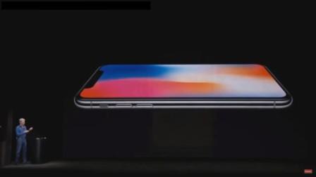 IPHONE X FACE ID FAIL - Apple September Event 2017 Fail