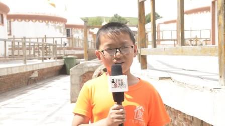 王良家长学堂2017【快乐阅读】主题夏令营  感悟分享  河北临城刘昆陇