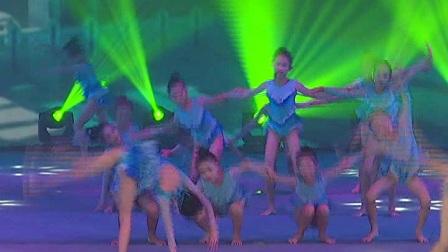 《泳气》少儿舞蹈,海南省文昌市三人行艺术培训中心