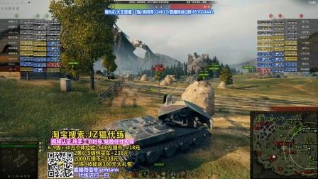 【坦克世界JZ猫】60人大战场 如何单出70%胜率?