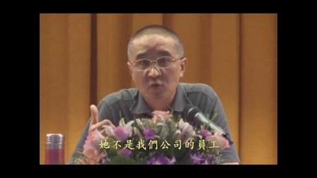 学习传统文化的体会与收获   胡小林老师主讲  3