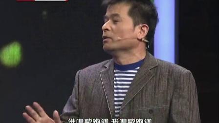 熊占伟上传_毕福剑 梦想点亮星光大道(上) 120324_高清