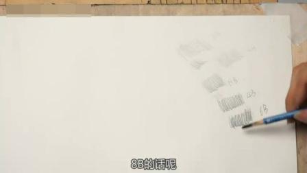 零基础学油画ai画中国画教程,素描入门几何体图片,油画教程视频下载基础素描