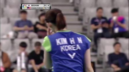 2017韩国羽毛球公开赛四分之一决赛集锦