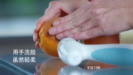 LumiSpa深层净化力(橙子实验).mp4