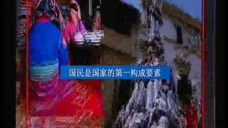 全方位认识国家安全(刘跃进2010)