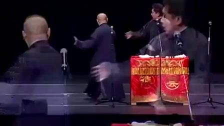 冯巩郭冬临等视频小品集