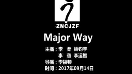 2017.9.14eveMajor Way