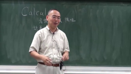 什么是微积分