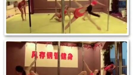 石家庄风存钢管健身 实力钢管舞表演