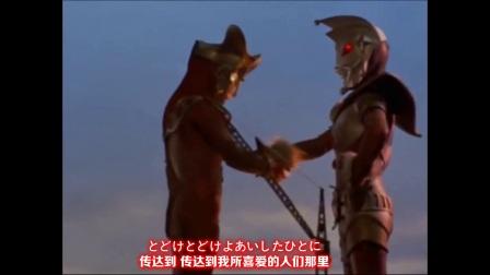 雷欧奥特曼 插曲《星空のバラード》MV【梦想之星闪耀时制作】