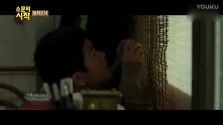 20170916 영화가 좋다【KBS2韩国电影快讯】E560