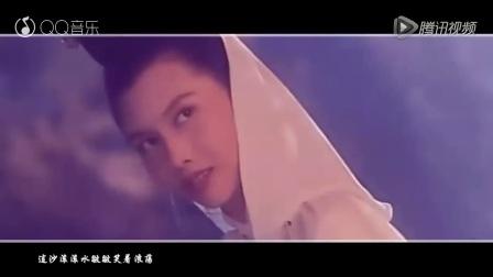 周华健 - 难念的经 (古装群像·香港电影·红颜乱入版)_o0020lvv2t4_3_0 [mqms]