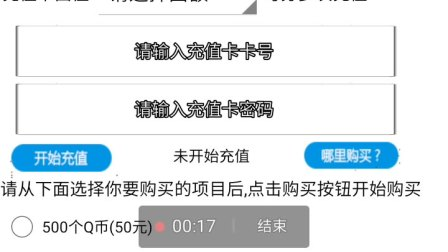 安卓下载地址1 http://t.cn/Rp3d936 安卓下载地址2 https://pan.lanzou.com/ 1686668