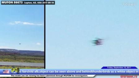 【UFO】国外组织报道的UFO视频138(内含精彩片段)_标清