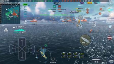 战舰联盟――亚特兰大号巡洋舰初体验