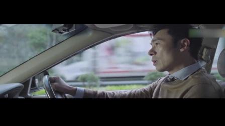 《玛嘉烈与大卫-前度》15集预告片