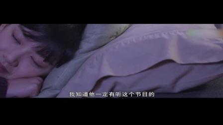 《玛嘉烈与大卫-前度》12集预告片