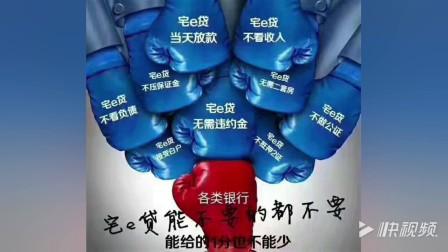中国平安抵押贷款、无抵押贷款、保单贷款任您选、利息最低至5厘9、且放款快