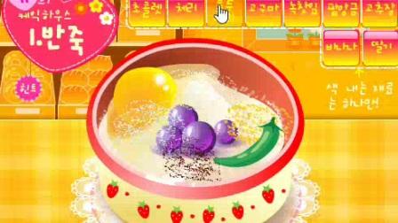 【小丸子】4399小游戏【阿sue做蛋糕】
