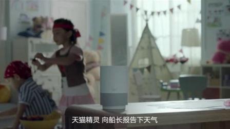 天猫精灵 X1智能音箱 AI语音助手 声控WIFI网络蓝牙音响 桌面音箱
