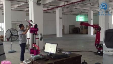 广东省数字信号与图象处理技术重点实验室   跟随操作