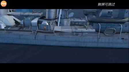 开火!战舰联盟