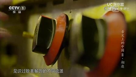 舌尖上的中国: 上海炸猪排好吃的秘方, 多浸几遍蛋液