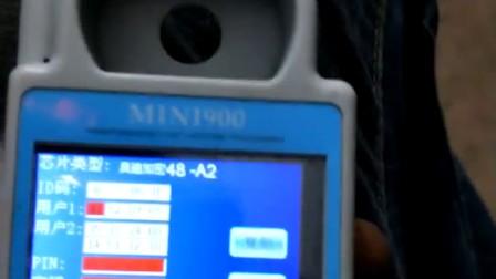 艾迪MINI900的48芯片能重复使用
