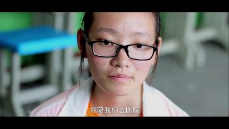 益微青年微电影《阿诚的生长》(中文字幕版)