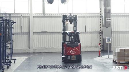 飞利浦公司开始使用智能搬运机器人