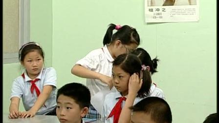 《大腦》蘇教版科學三年級-南京市中山小學:高偉