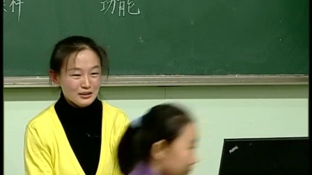 《大腦》蘇教版科學五年級-南京市青云巷小學:蔡律