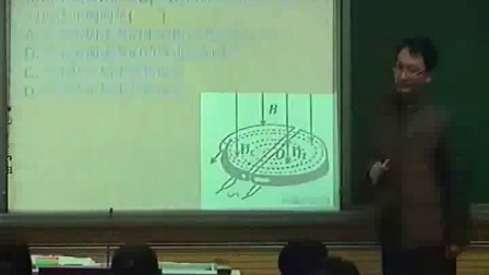 《帶電粒子在組合場中的運動》人教版高二物理-新密市實驗高中:郭松偉