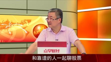 钱启敏:市场强势震荡已有增量在布局