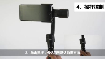 Rigiet-睿记云台视频使用教程