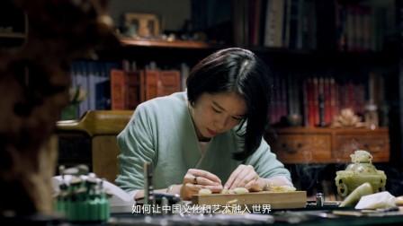 无限可能的时代,FT中文网成就无限可能的你——杨晓雅篇