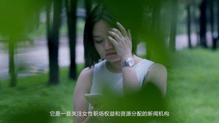 无限可能的时代,FT中文网成就无限可能的你——黄秋子篇