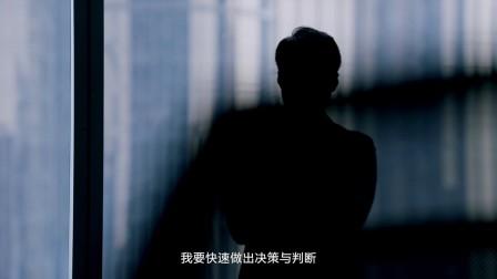 无限可能的时代——刘炯篇