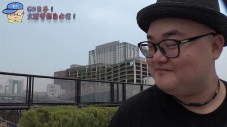 突击interview!中国人在台场!第一弹!