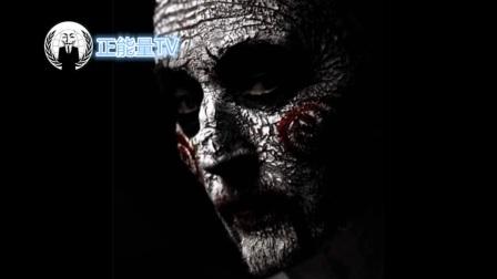 《电锯惊魂8》被害人现恐怖面容