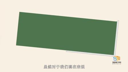 《52百科》 数学家徐光启诙谐幽默小故事