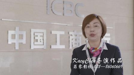 工商户个人VCR杨军(成都菲零文化传媒公司KacyChen导演作品)