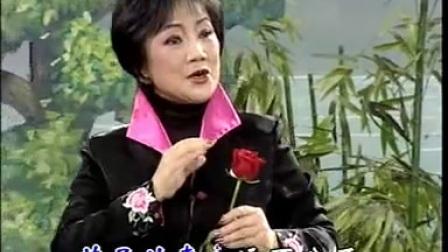 手拿一朵红玫瑰《母子岭》