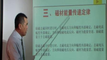 久成开关电源工程师培训公开课3
