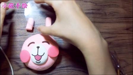 DIY超大卡纳赫拉汉堡收纳盒【小葩手绘】