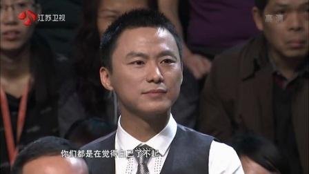 柳传志马云点评十二位选手-赢在中国131209期